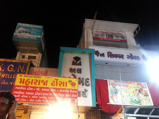 Jewelry market by day, street food market by night.. This place is a superhero.. :p